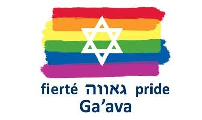 Ga'ava (Organization for the GLBT Jewish Community of Montreal)
